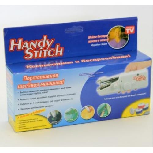 Ручная швейная машинка Handy Stitch Хэнди Стич