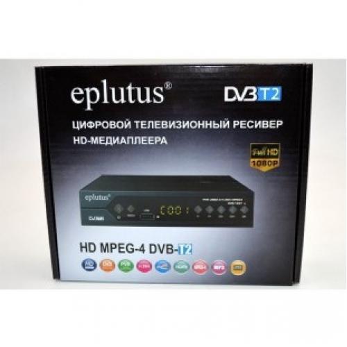 Цифровой ТВ ресивер T2 Eplutus DVB 146T