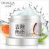 Очищающий пилинг гель с рисовым экстрактом bioaqua brightening exfoliating gel
