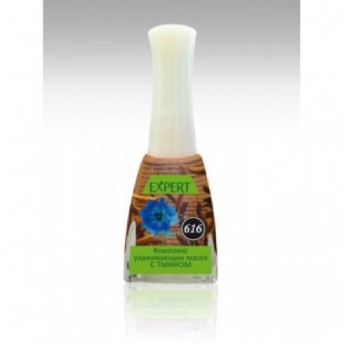 Комплекс ухаживающих масел (персик , виноград , лимон , облепиха ) с тмином Expert 616 Severina