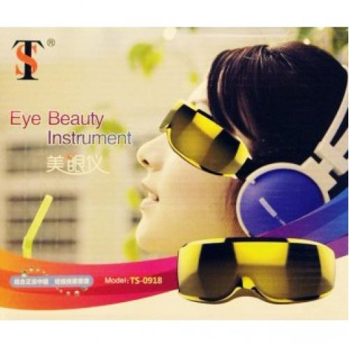 Массажер для глаз Eye Beauty Instrument