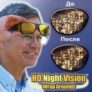 HD vision очки