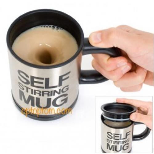 Саморазмешивающая кружка Self Stirring Mug