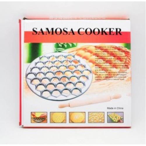 Пельменница Samosa Cooker 630г