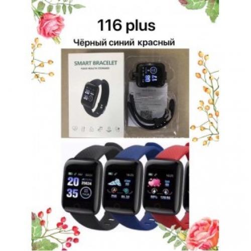 Умные часы smart watch 116 plus