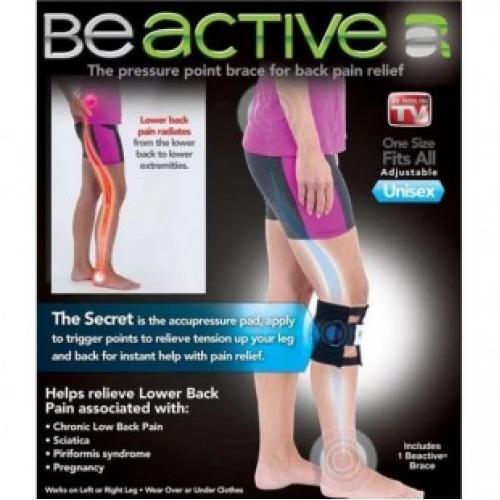 Компрессионная система BeActive (биактив)