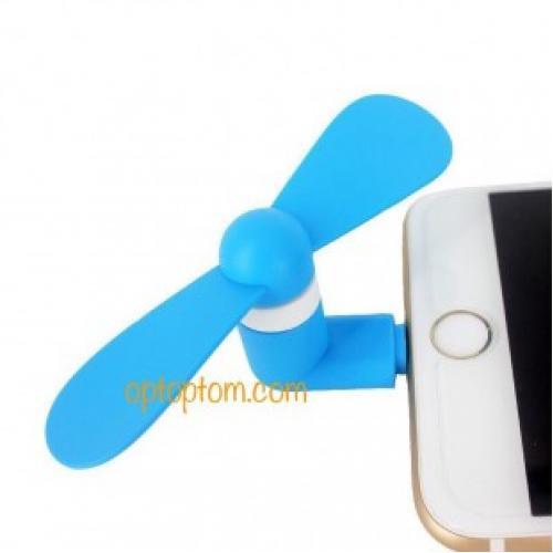 Портативный мини-вентилятор Mini Fan for iphone